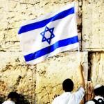 Les droits bibliques et historiques d'Israël